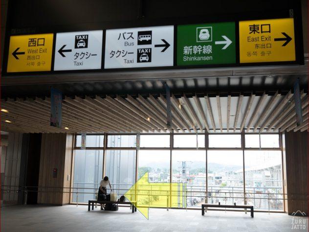 access_joetsumyoko04