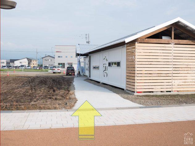 access_joetsumyoko10