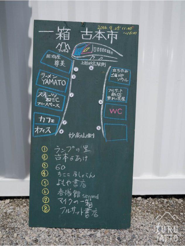 hitohako02