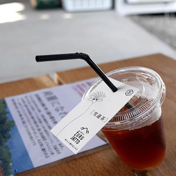 雪蓮茶(ゆきはすちゃ)