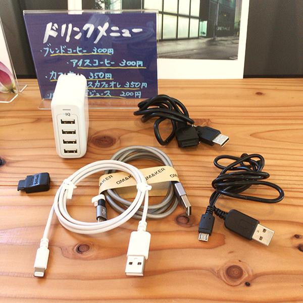 オフィスサービス(電源・無線LAN・携帯スマホ充電など)