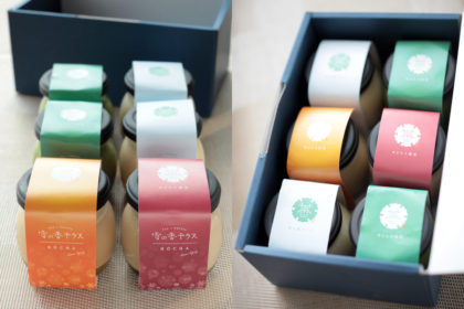 雪室銘茶オリジナルプリン