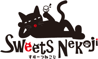 Sweets Nekoji(すいーつ ねこじ)